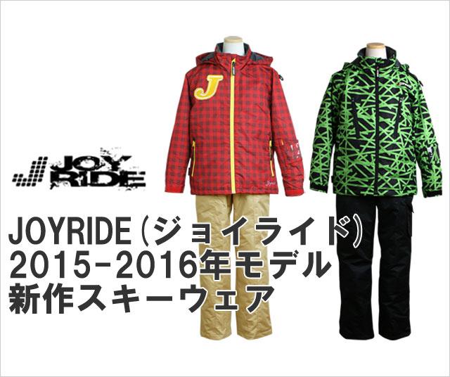 スキーウェア/ジョイライド/wh